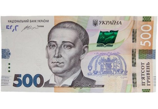 Эффективное противостояние поддельным банкнотам обеспечивает Антистокс