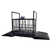 Весы для взвешивания животных Дозавтоматы ВЭСТ-300Т7Е до 300 кг, 800х1200 мм