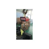 Весы крановые ВИС 3ВК-ИК до 3000 кг