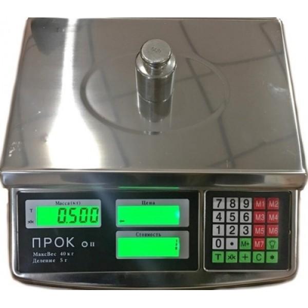Весы торговые ПРОК ВТ-М до 40 кг, дискретность 5 г, 290х210 мм