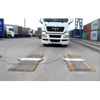 Автомобильные подкладные весы 20ВП-4 динамика (max. нагрузка на ось 20 тонн)