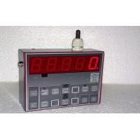 Радиомодуль РМ-06 (расширенные функции и выход  в ПК); (130х110х50 мм)