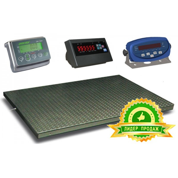 Электронные платформенные весы ВПЕ-1500х1500мм, НПВ: 3000кг