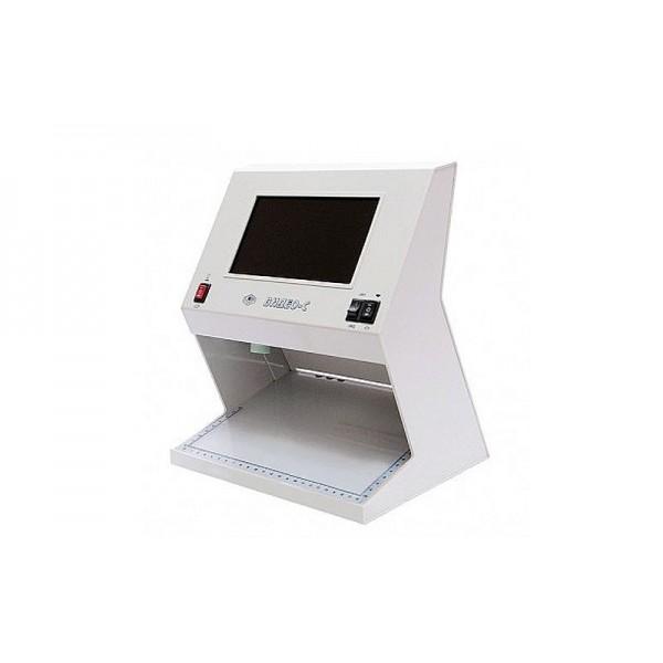 Детектор валют Спектр-Видео-С