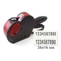 Комплект из двухстрочного этикет пистолета Smart 2616-20, 10 лент этикеток и запасного красящего ролика